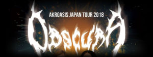 Obscura Japan 2018